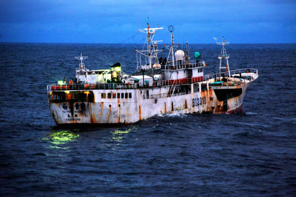 Yu Feng a Taiwanese-flagged fishing vessel suspected of illegal fishing activity. Photo: US Coast Guard / Shawn Eggert