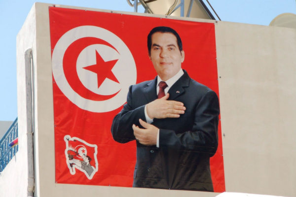 A poster of Tunisia's former president Ben Ali.