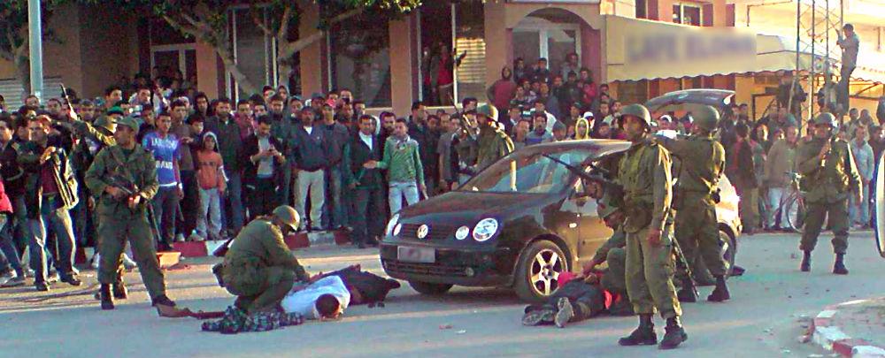 Ordre Armee Tunisienne 2011