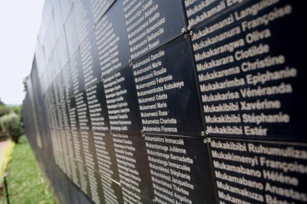 Memorial Wall at the Kigali Genocide Memorial Centre. (Photo: Richard Wainwright.)