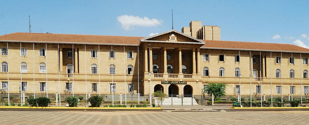 Kenya Judiciary