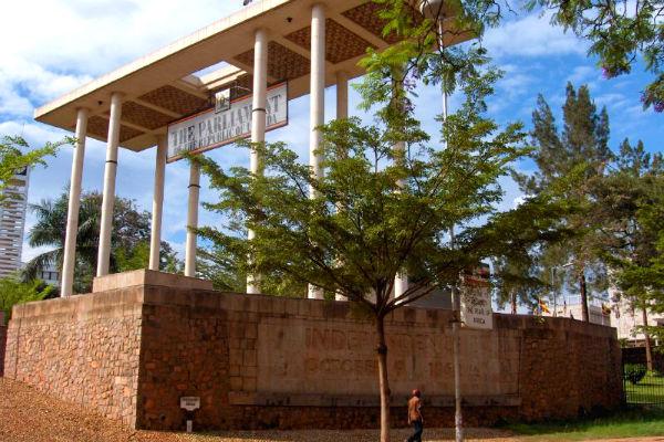 The Ugandan Parliament