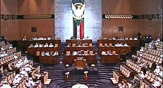 The Sudan parliament