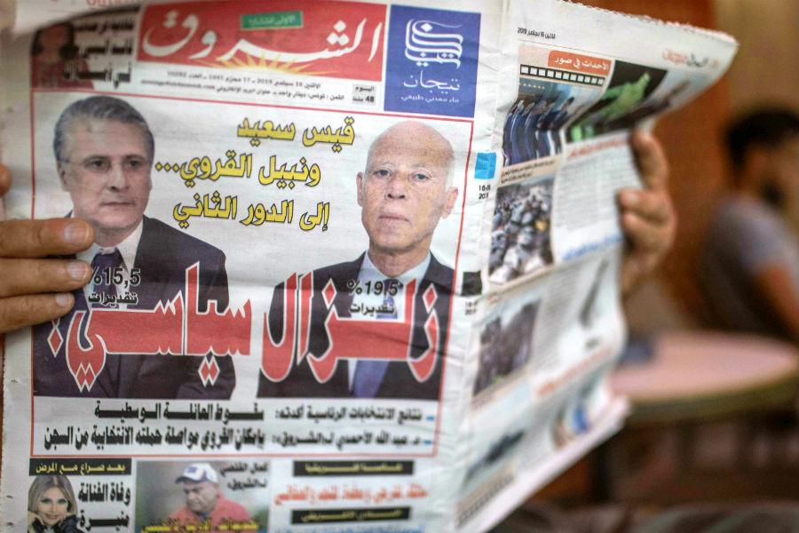 تونس تصرخ مطالبة بالتغيير