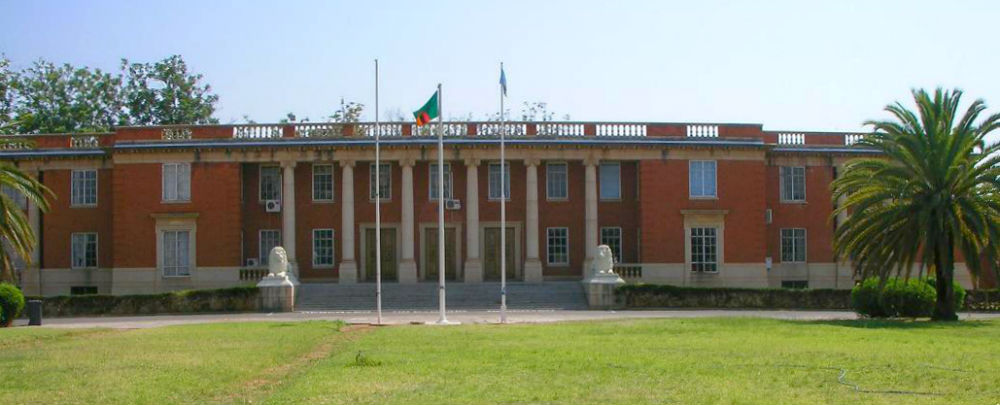 The Supreme Court of Zambia