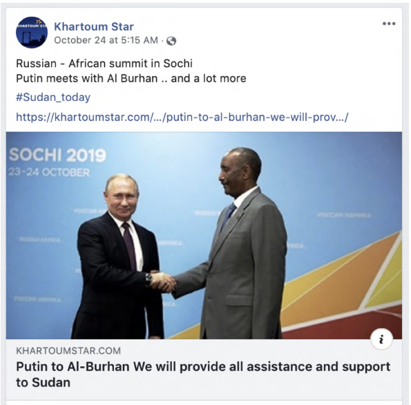 Sample post from Prigozhin-linked Khartoum Star Facebook page.