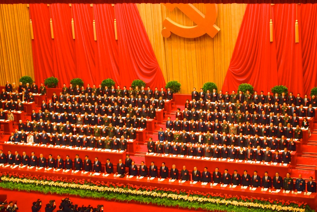 China's leaders at the start of the 18th National Congress of the Communist Party of China