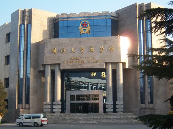 Teaching Building of China's National Defence University.