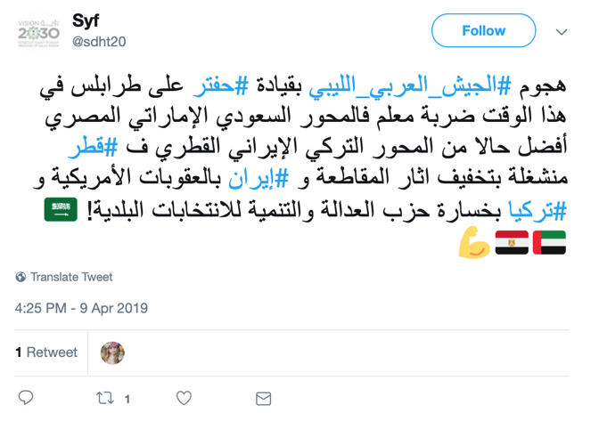 A tweet in support of Haftar by sdht20