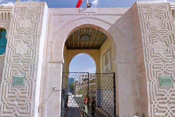 The Tunisia Ministry of Defense
